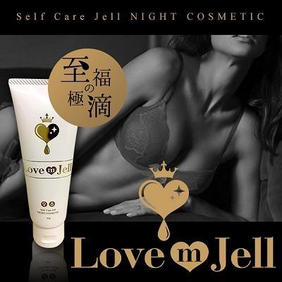 Love m Jell ラブミージェル