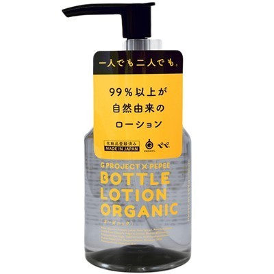 G PROJECT × PEPEE BOTTLE LOTION ORGANIC(オーガニック)