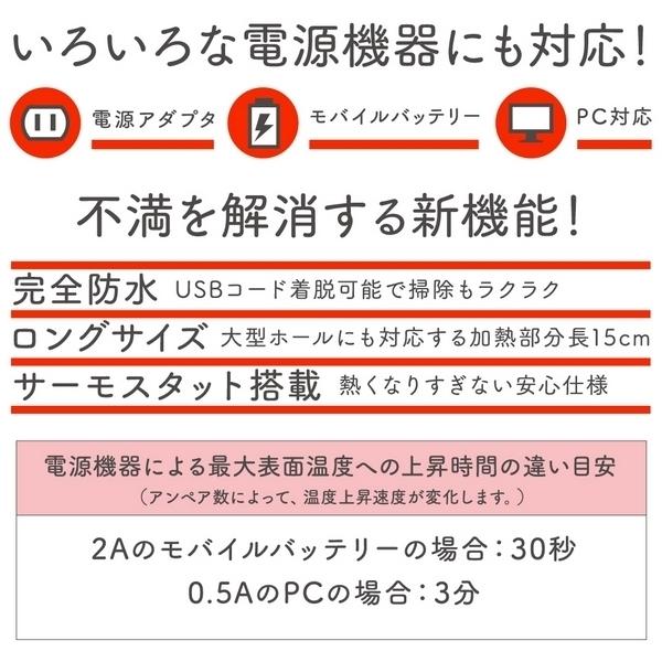 ONAHO HEATING SYSTEM USB2.0