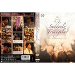 Suddenly Triangular(アダルトDVD)