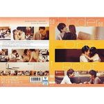 Under One Roof Room.301(アダルトDVD)